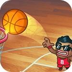 ابطال كرة السلة